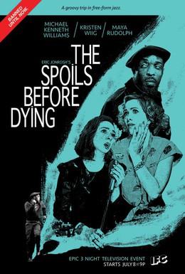 Постер фильма Трофеи перед смертью (2015)