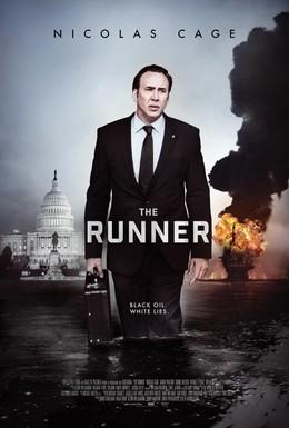 Постер фильма Беглец (2015)