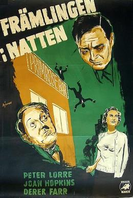 Постер фильма Двойное признание (1950)