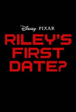 Постер фильма Первое свидание Райли (2015)