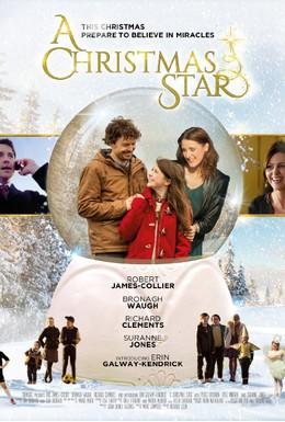 Постер фильма Рождественская звезда (2015)