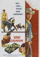 Домино Кид (1957)