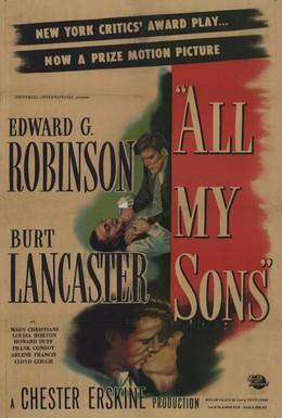 Постер фильма Все мои сыновья (1948)