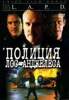 Полиция Лос-Анджелеса (2001)