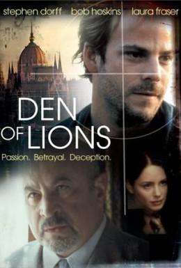 Постер фильма В логове льва (2003)