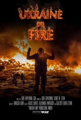 Постер фильма Украина в огне (2016)