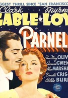 Парнелл (1937)