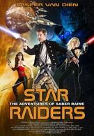 Космические Пираты: Приключения Сайбер Рэйна (2017)