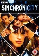 Синхронай-сити   (2006)