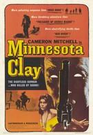 Земля Миннесоты (1964)