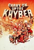 Так держать... Вверх по Кхайберу (1968)