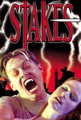 Постер фильма Кол для вампиров (2002)