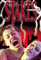 Кол для вампиров (2002)