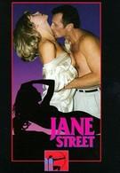 Джейн-стрит (1996)