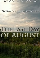 Последний день августа (2012)