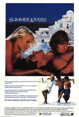 Постер фильма Летние любовники (1982)