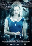 Алиса - Темные времена (2018)