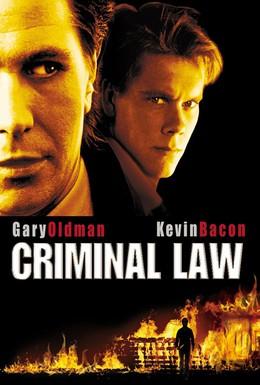 Постер фильма Адвокат для убийцы (1988)