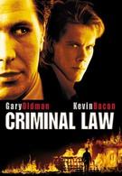 Адвокат для убийцы (1988)