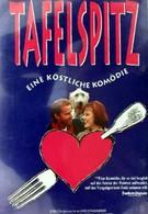 Вкус специй (1994)