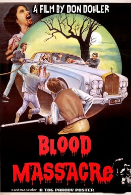 Постер фильма Кровавая резня (1991)
