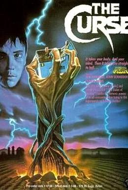 Постер фильма Проклятие (1987)