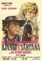 Один проклятый день в аду... Джанго встречает Сартану (1970)