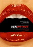 В глубокой глотке (2005)