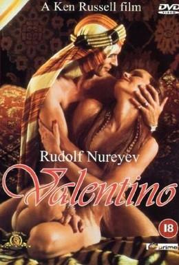 Постер фильма Валентино (1977)