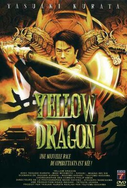 Постер фильма Желтый дракон (2003)