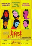 Самая лучшая актриса (2000)