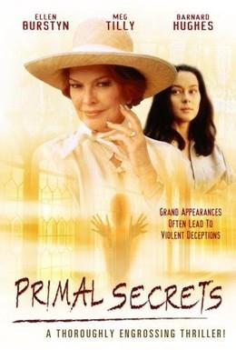 Постер фильма Главные тайны (1994)