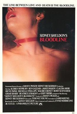 Постер фильма Узы крови (1979)