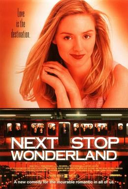Постер фильма Следующая остановка – Страна чудес (1998)