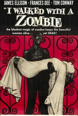 Постер фильма Я гуляла с зомби (1943)