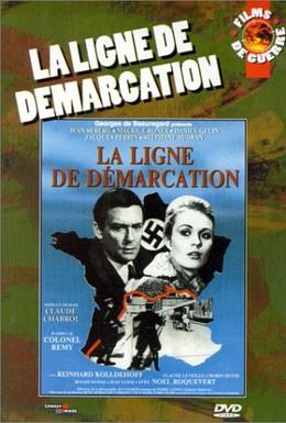 Постер фильма Демаркационная линия (1966)