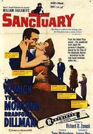 Убежище (1961)