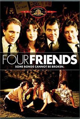 Постер фильма Четверо друзей (1981)