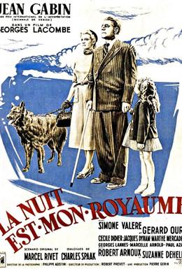 Постер фильма Ночь – мое царство (1951)