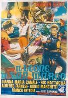 Лев Венеции (1963)
