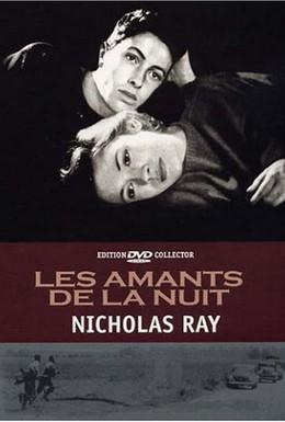 Постер фильма Они живут по ночам (1948)