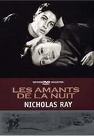 Они живут по ночам (1948)