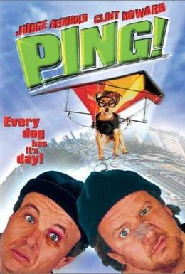Постер фильма Ко мне, Пинг! (2000)