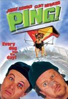 Ко мне, Пинг! (2000)