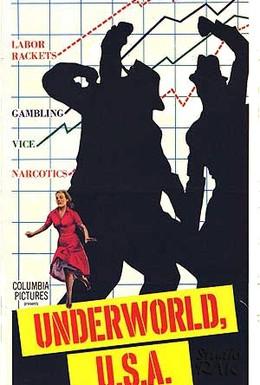 Постер фильма Другой мир США (1961)
