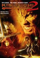 Кибакичи: Одержимый дьяволом 2 (2004)