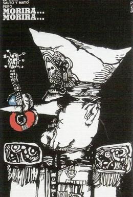 Постер фильма Тигр прыгнул и убил, но он умрёт... умрёт (1973)