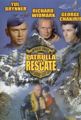 Постер фильма Полет из Ашийи (1964)