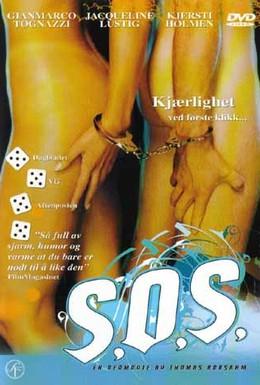 Постер фильма С.О.С (1999)