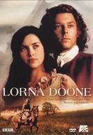 Лорна Дун (2000)